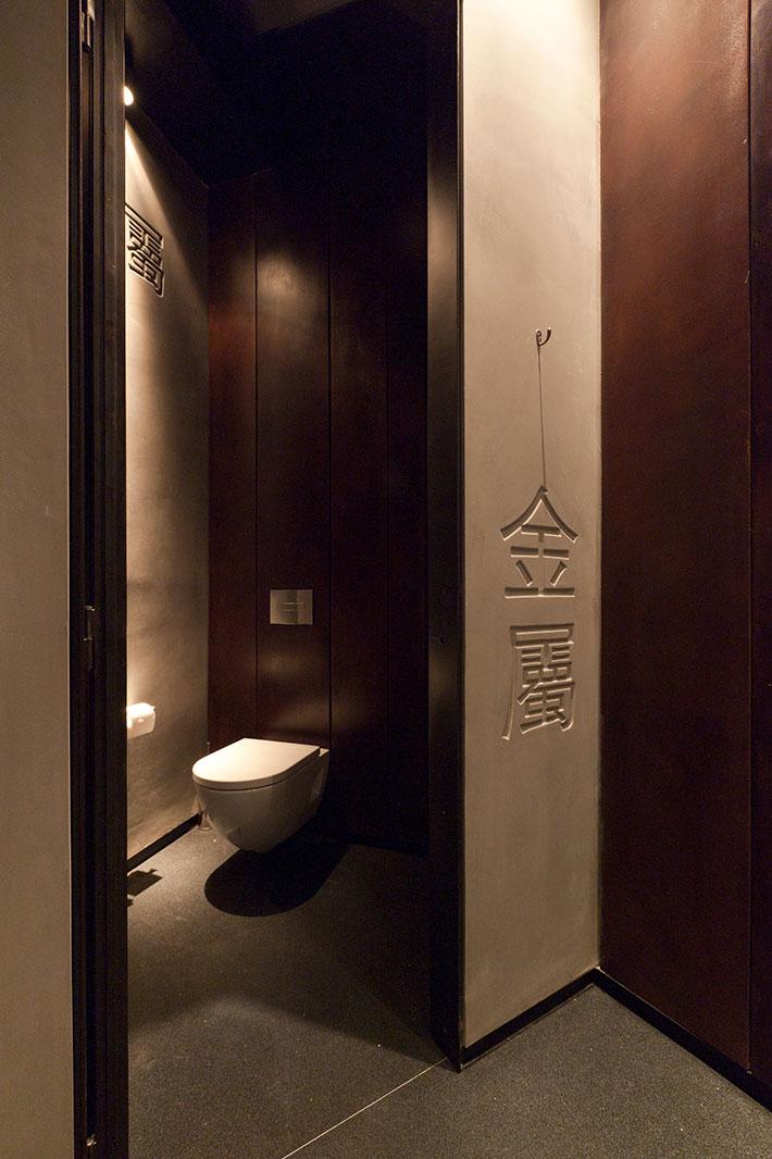 Concrete bathroom by BETONADA (38)
